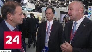 На ПМЭФ предложили России и Китаю перейти на прямой расчет - Россия 24