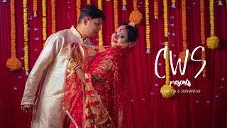 Bengali Wedding Video ( Film) In Kolkata 2018 | Bengali  Wedding Full Video | Sushmita & Subhankar |
