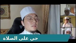 Download Bacaan Yasin dan Tahlil Arwah serta Doa Selamat
