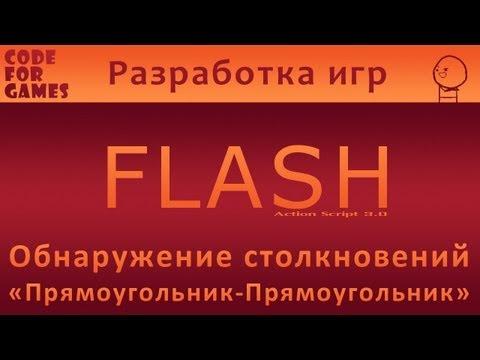 Скачать бесплатно Adobe Flash Player (Адобе Флеш Плеер) 31