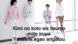 Download Video CNBlue - Arigatou MP3 3GP MP4