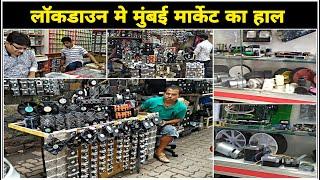 Electronic Market Mumbai   Lamington Road   Grant Road East   Mumbai