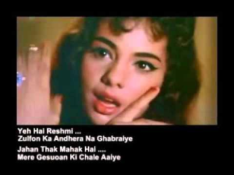 Asha Bhosle ... Yeh Hai Reshmi Zulfon Ka Andhera (With Lyrics).