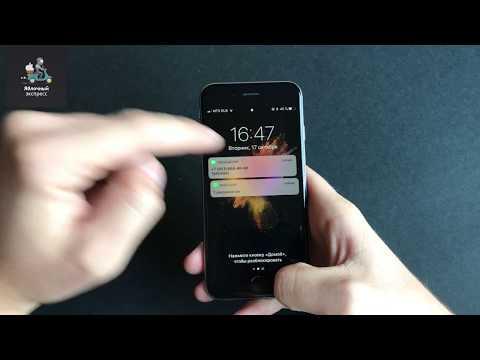 Как отключить все уведомления на айфоне
