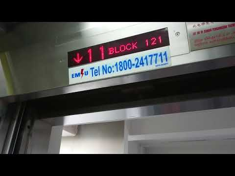 HDB Block 121 Fujitec Ang Mo Kio Lift Ride (New)