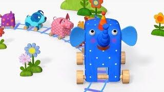Деревяшки - Каток + Паровоз - обучающие мультфильмы для малышей 0-4