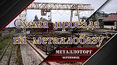Компании металл профиль — производитель №1 профнастила, металлочерепицы, сэндвич панелей, металлопрофиля. Компания реализует свою продукцию во всех регионах россии, казахстана и белоруссии. Адреса офисов продаж и дилеровp.
