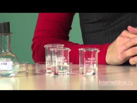 видеоурок по химии реакции