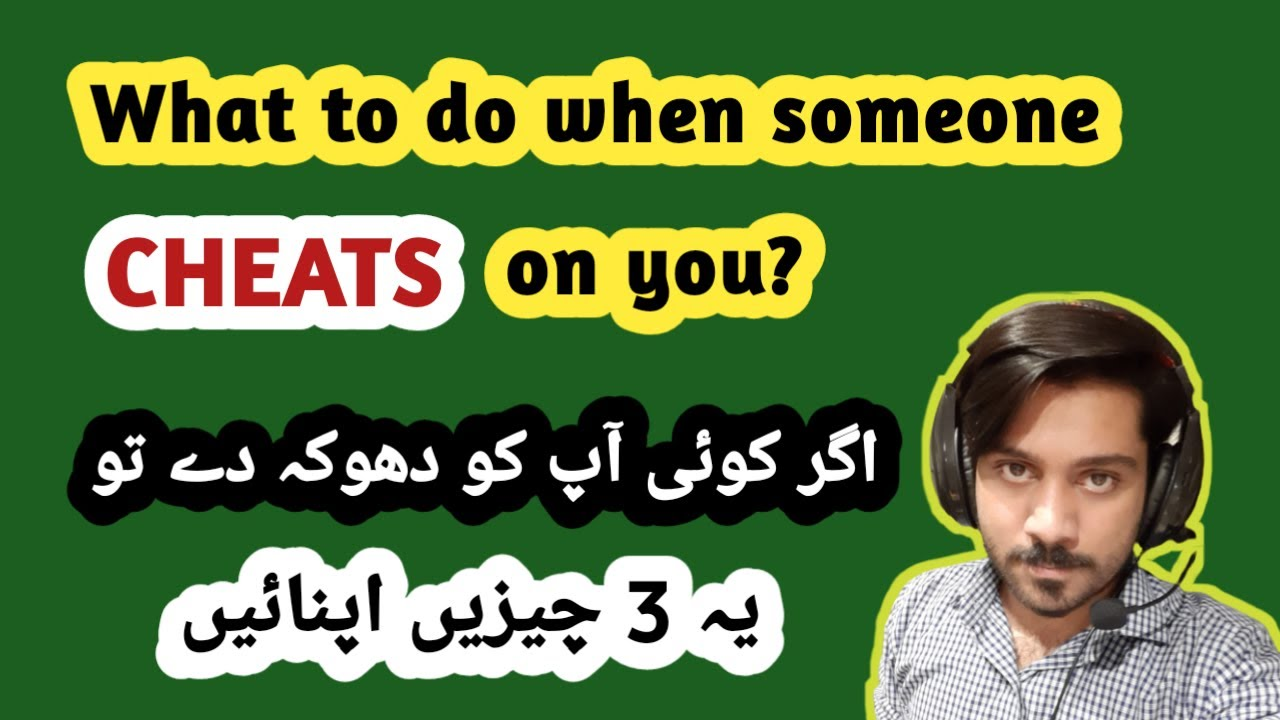 What to Do When Someone Cheats on You in Urdu / Hindi