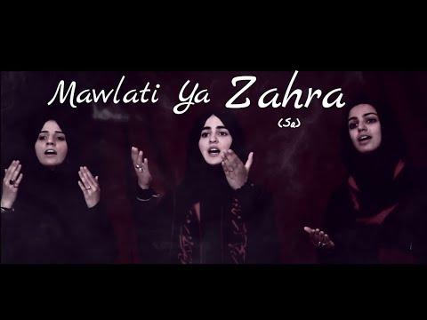 MAWLATI YA ZAHRA -  HASHIM SISTERS NEW TITLE NOHA 2017/18   Muharram