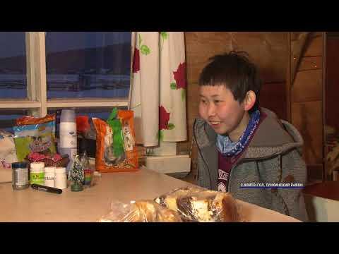 Улан-удэнка сбежала в глушь, чтобы найти смысл жизни и снять фильм-лекарство от рака.