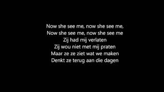 Sevn Alias - Now she see me ft. Jairzinho & Two Crooks [LYRICS]