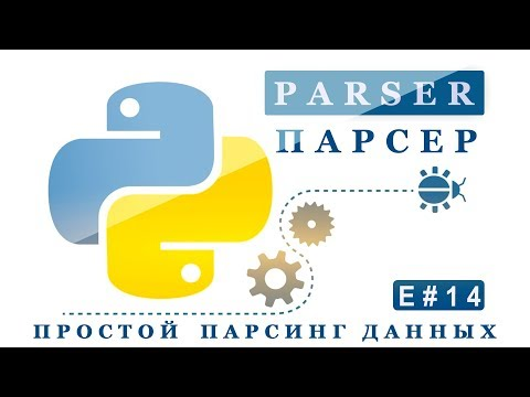 How To Parse With Python