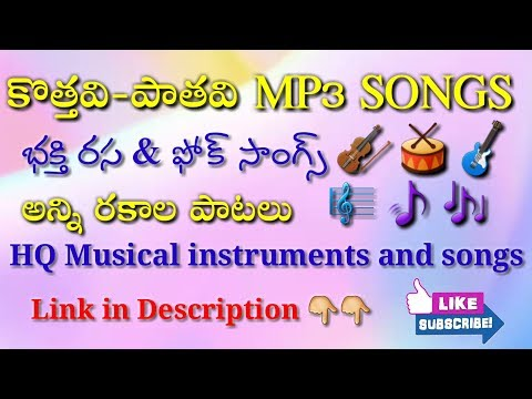 how-to-download-telugu-songs