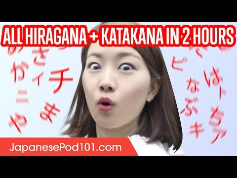 Learn ALL Kana: Hiragana + Katakana in 2 Hours - How to Write and Read Japanese