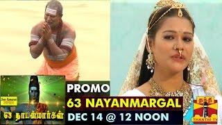 63 NAYANMARGAL - Promo (14/12/2014) - Thanthi TV
