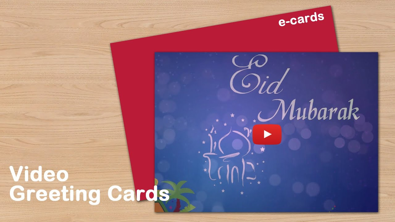 Happy Eid Mubarak Video Greeting Cards Youtube
