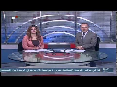 Syria Tv | نشرة أخبار الفضائية السورية 19 - 01 - 2014