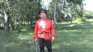 Владение казачьей шашкой.avi