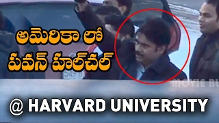 Pawan kalyan's entry at harvard university | usa trip | janasena | movieblends