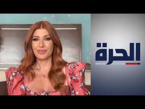 لقاء خاص مع الممثلة والإعلامية اللبنانية ريتا حرب  - 14:58-2020 / 7 / 2
