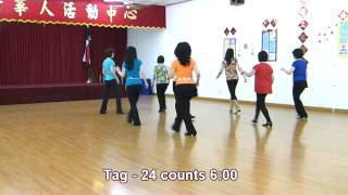 Only One Road - Line Dance (Dance & Teach)