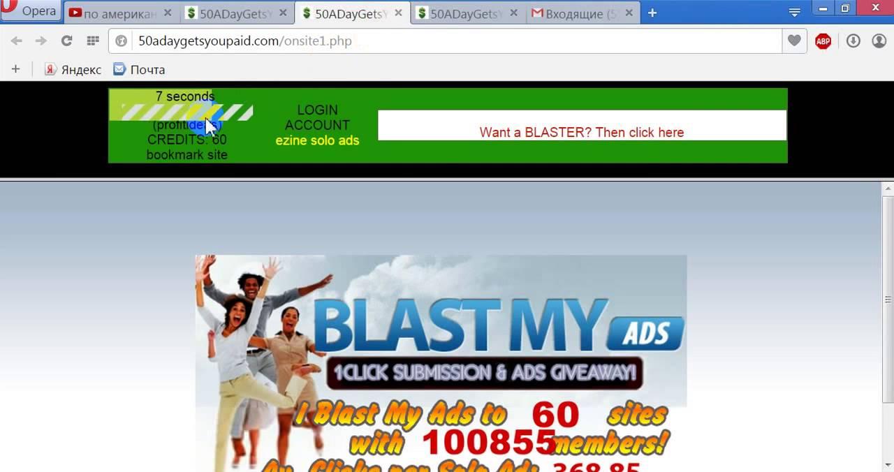 Реклама американских сайтах лезет реклама в браузере как убрать