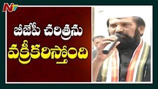 Only Congress And Communist Parties Fought Against Nizam Govt, Says Uttam Kumar Reddy | NTV
