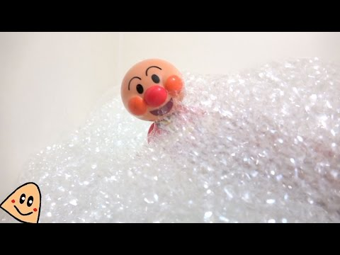 お風呂で遊べるあわあわランド Bath Toy Bubble Bath Maker with Anpanman and Doraemon