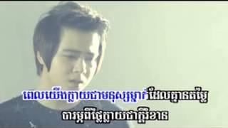 Knhom Chea Monus Khouch Chet - Nico (SD VCD 133)