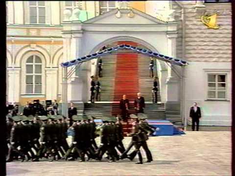 Законная передача власти Ельцина Б.Н. Путину В.В.