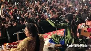 NOORAN SISTERS   OUTSTANDING PERFORMENCE   Darbar Daata Khawaja   Pathankot