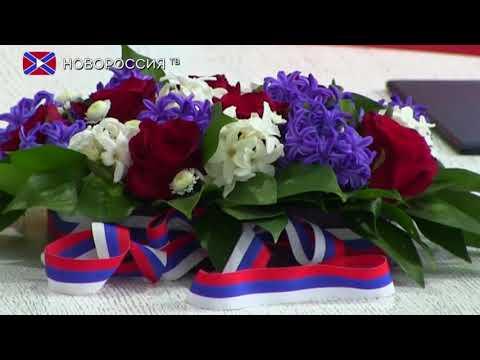 Новости на 'Новороссия ТВ' 17 марта 2018 года