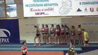 Чемпионат республики Беларусь. Могилев 20 февраля. Бег 1500 метров, женщины