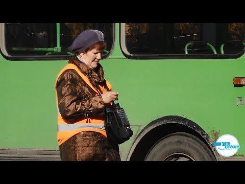 10.10.2018 - Дума, комитет ЭГХ - тарифы на пассажирские перевозки