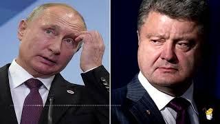 В Кремле назревает зрада. Путин второй срок Порошенко не переживет