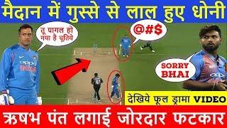 Kl Rahul century vs England