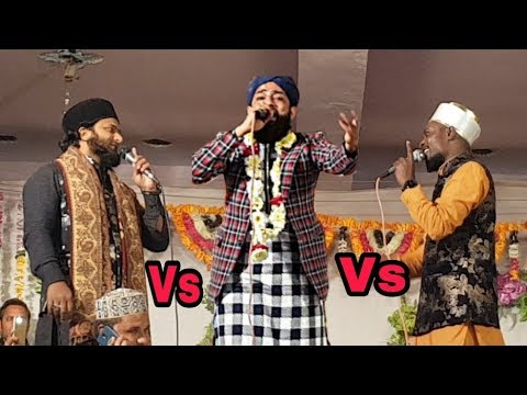Feb 2018 HD 1080 Shabbir barkati Mahfile Naat With Imran Jaipuri Aaqa Hamare Zinda Hai Part 02