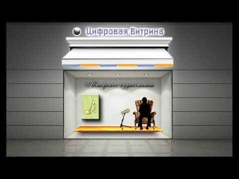 Видео Скачать книгу цифровая империя