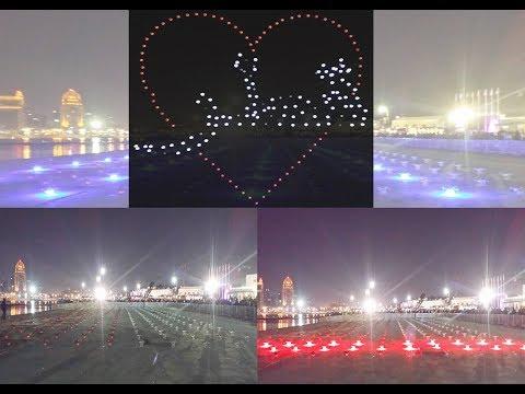 Amazing Drones Air show