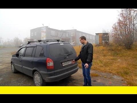 Знакомство с  Opel Zafira А 1.6. 2014