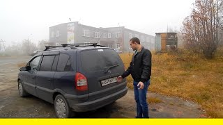 "Знакомство с  Opel Zafira А 1.6. ""2014"""