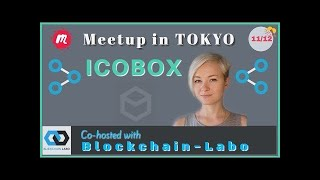 GXB (GXShares) Meetup in Tokyo 11/2017
