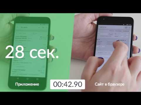 Скачать мобильное приложение ати