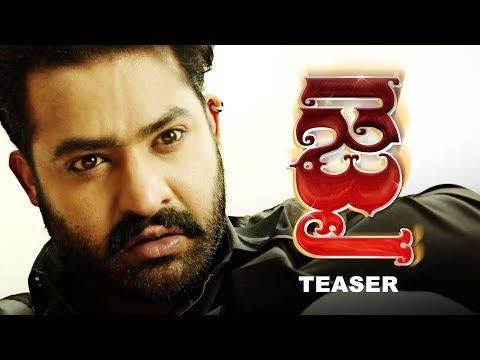 Jai Lava Kusa Teaser | Introducing JAI -...