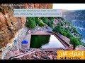 ROAD TRIP MOROCCO: TRIP TO CAVE WIN-TIMDOUINE  (grotte win timdouine )