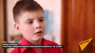 "Роман Корнеев из Алматы - участник конкурса ""Ты супер!"" на НТВ"