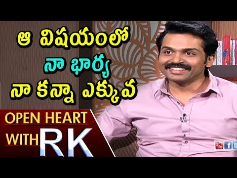 Actor Karthi About His charitable activities | Karthi Open Heart With RK | ABN Telugu