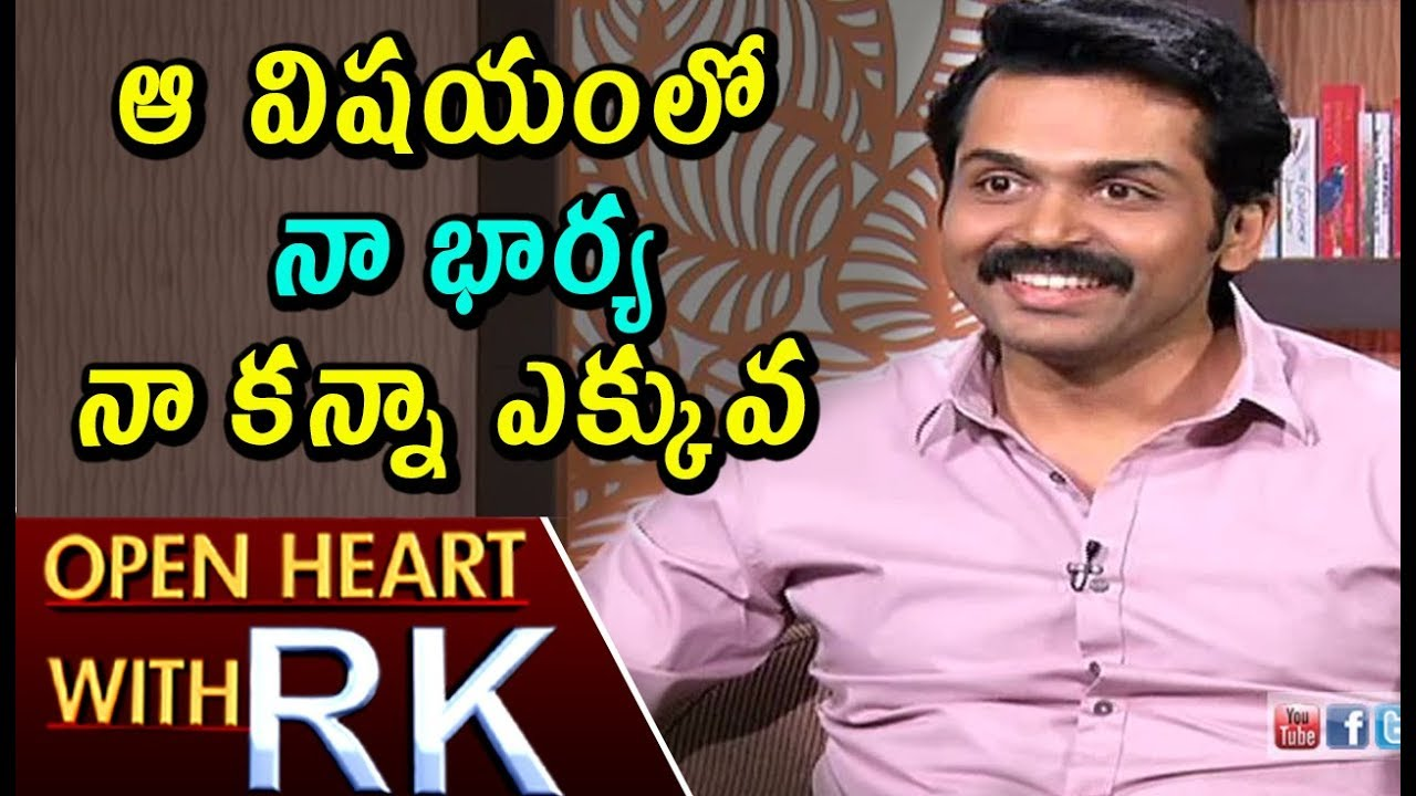 actor-karthi-about-his-charitable-activities-karthi-open-heart-with-rk-abn-telugu