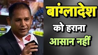 Asia Cup Live Ind vs Ban | Habibul Bashar Claims India Will Find It Tough To Beat Bangladesh